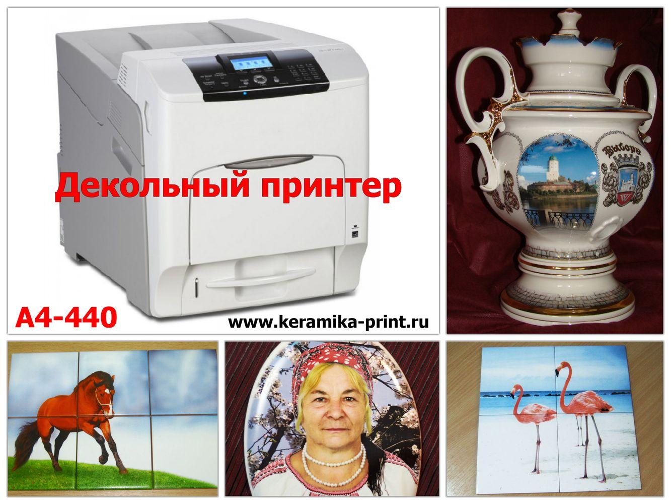 Декольный принтер keramika-print_- Копия (2)